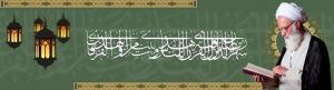 ramadan-1441