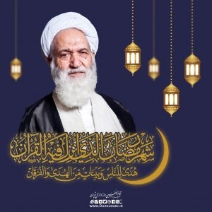 حلول ماه مبارک رمضان 1442