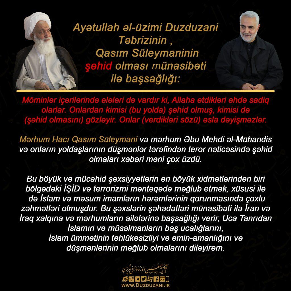 Ayətullah əl-üzimi Duzduzani Təbrizinin Qasım Süleymaninin şəhid olması münasibəti ilə başsağlığı