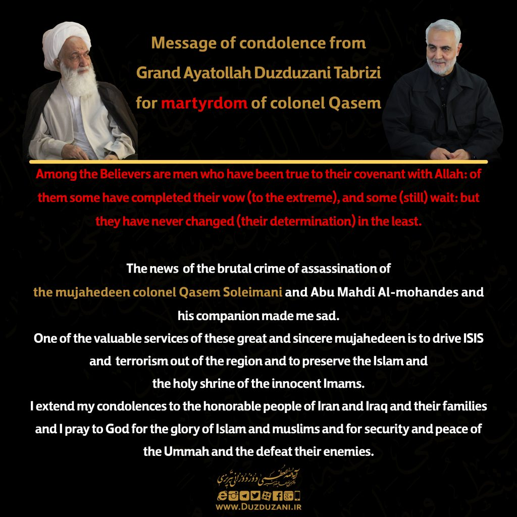 Message of condolence from Grand Ayatollah Duzduzani Tabrizi for martyrdom of colonel Qasem Soleymani