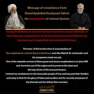 Message of condolence from Grand Ayatollah Duzduzani Tabrizi for martyrdom of colonel Qasem Soleymani